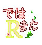 「R」さん専用(個別スタンプ:38)