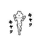 キモ動く!女ウサギちゃん(個別スタンプ:01)