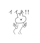 キモ動く!女ウサギちゃん(個別スタンプ:03)