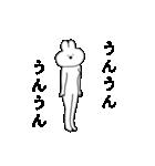 キモ動く!女ウサギちゃん(個別スタンプ:04)