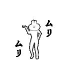 キモ動く!女ウサギちゃん(個別スタンプ:05)