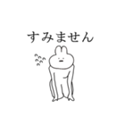 キモ動く!女ウサギちゃん(個別スタンプ:08)