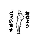キモ動く!女ウサギちゃん(個別スタンプ:09)