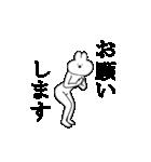 キモ動く!女ウサギちゃん(個別スタンプ:12)