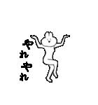 キモ動く!女ウサギちゃん(個別スタンプ:14)