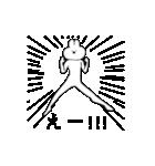 キモ動く!女ウサギちゃん(個別スタンプ:19)