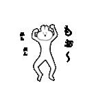 キモ動く!女ウサギちゃん(個別スタンプ:20)