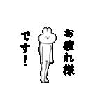 キモ動く!女ウサギちゃん(個別スタンプ:21)