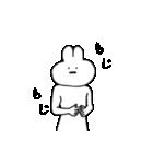 キモ動く!女ウサギちゃん(個別スタンプ:22)