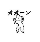 キモ動く!女ウサギちゃん(個別スタンプ:23)