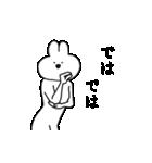 キモ動く!女ウサギちゃん(個別スタンプ:24)