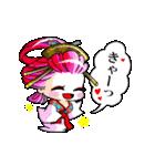 動くよ!花魁ライフ3(個別スタンプ:02)
