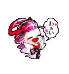 動くよ!花魁ライフ3(個別スタンプ:03)