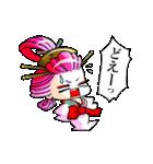 動くよ!花魁ライフ3(個別スタンプ:04)