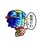 動くよ!花魁ライフ3(個別スタンプ:11)