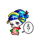 動くよ!花魁ライフ3(個別スタンプ:12)