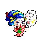 動くよ!花魁ライフ3(個別スタンプ:15)