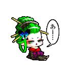 動くよ!花魁ライフ3(個別スタンプ:16)