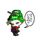 動くよ!花魁ライフ3(個別スタンプ:18)