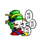 動くよ!花魁ライフ3(個別スタンプ:19)
