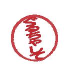 はんこ屋さん 流行言葉01 中学高校2017年版(個別スタンプ:09)