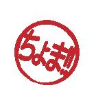 はんこ屋さん 流行言葉01 中学高校2017年版(個別スタンプ:37)