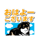 わんこ日和 黒柴9(個別スタンプ:02)