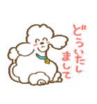 (犬)うるわしのプードル(個別スタンプ:3)