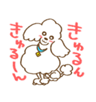 (犬)うるわしのプードル(個別スタンプ:5)