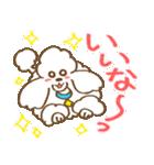 (犬)うるわしのプードル(個別スタンプ:6)