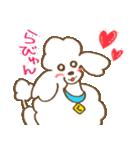 (犬)うるわしのプードル(個別スタンプ:9)