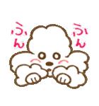 (犬)うるわしのプードル(個別スタンプ:14)