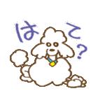 (犬)うるわしのプードル(個別スタンプ:16)