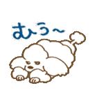 (犬)うるわしのプードル(個別スタンプ:20)
