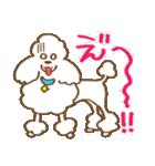(犬)うるわしのプードル(個別スタンプ:21)