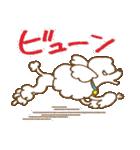 (犬)うるわしのプードル(個別スタンプ:26)