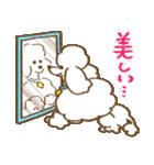 (犬)うるわしのプードル(個別スタンプ:29)