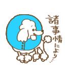 (犬)うるわしのプードル(個別スタンプ:31)