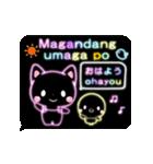動く!タガログ語と日本語のスタンプ3(個別スタンプ:01)