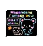 動く!タガログ語と日本語のスタンプ3(個別スタンプ:02)