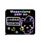 動く!タガログ語と日本語のスタンプ3(個別スタンプ:04)