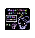 動く!タガログ語と日本語のスタンプ3(個別スタンプ:05)