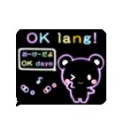動く!タガログ語と日本語のスタンプ3(個別スタンプ:07)