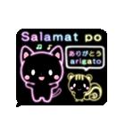 動く!タガログ語と日本語のスタンプ3(個別スタンプ:09)