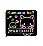 動く!タガログ語と日本語のスタンプ3(個別スタンプ:10)