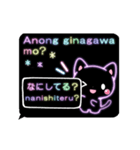 動く!タガログ語と日本語のスタンプ3(個別スタンプ:11)