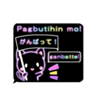 動く!タガログ語と日本語のスタンプ3(個別スタンプ:12)