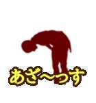 テキトー男 1(個別スタンプ:1)