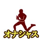 テキトー男 1(個別スタンプ:2)