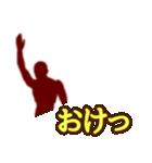 テキトー男 1(個別スタンプ:3)